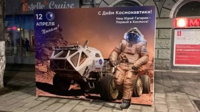 И на Марсе будут яблони цвести: в Саратове чествовали Юрия Гагарина баннерами с американским «Марсианином»