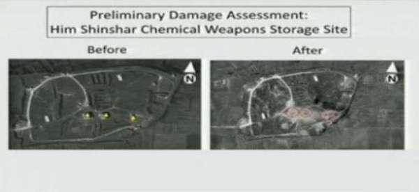 100856590_damascus_strikes_map_english-nc Ja cilat caqe i goditën SHBA, Britania e Franca
