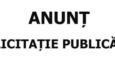 Photo of Anunț licitație | Compania de Apă Buzău