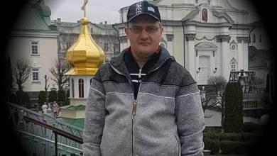 Photo of Primul angajat al Spitalului Județean Buzău, care și-a pierdut viața după ce s-a infectat la locul de muncă