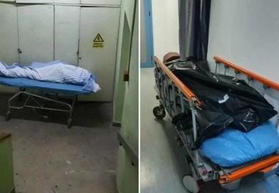 Spital din Capitală, amendat cu 20.000 de lei pentru că ținea pacienţii morţi a