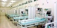 Governo lança sistema de regulação para leitos, exames e consultas