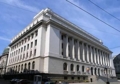 BNR ia măsuri pentru stimularea creditării – dobânda cheie a fost redusă la 6%