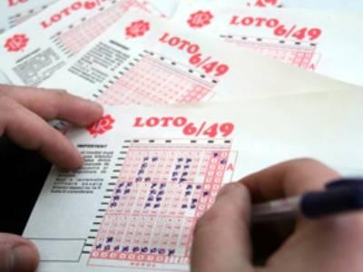 Niciun român nu a ghicit toate cele 6 numere la loto. Reportul depăşeşte 9 milioane de euro