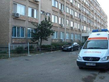 Angajări la Spitalul Judeţean Ploieşti: director financiar, îngrijitoare şi infirmiere