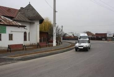 FILIPEŞTII DE PĂDURE. Centrul satului Diţeşti a fost modernizat