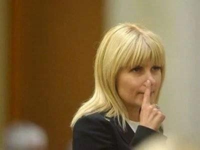 Elena Udrea şi Ioana Băsescu trimise în judecată de DNA