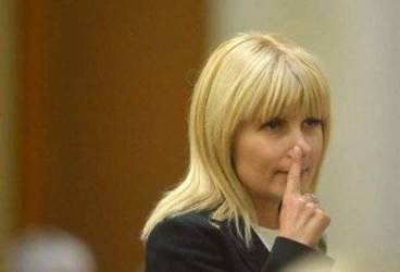 Elena Udrea, transferată în Prahova