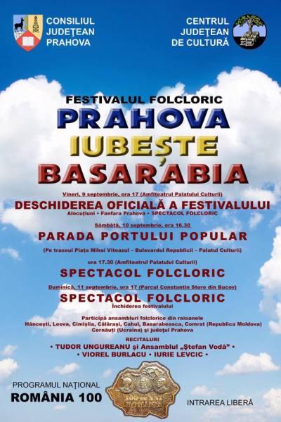 Prahova iubeşte Basarabia – Festival folcloric în Ploieşti