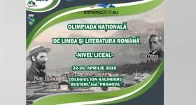 Buşteni – gazda pentru Olimpiada Naţională de Limba şi Literartura Română