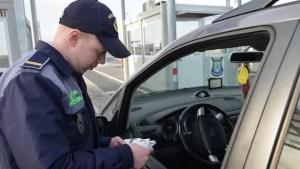 Bilanț, Poliția de frontieră