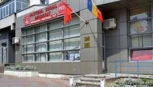 PSD Olt a stabilit candidații la Consiliul Local Slatina și CJ Olt
