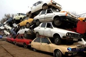 AFM demarează sesiunea de validare a producătorilor şi dealerilor auto pentru Programul Rabla 2020