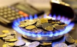 Vești importante pentru toți românii! Ce se întâmplă cu prețul gazelor