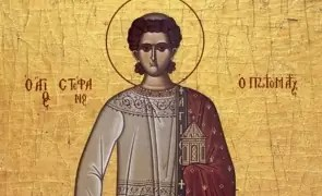 Cine a fost Sfântul Ștefan