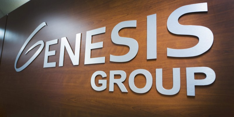 The Genesis Centre is Memorial's business incubator.