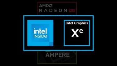 Intel Xe GPU 『DG2』ハイエンド市場向けに2021年登場予定?