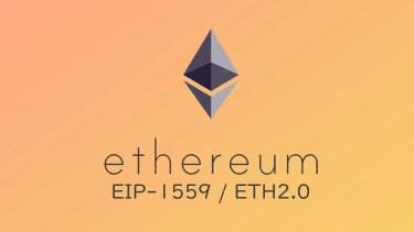 GPU買ってEthereumマイニング!は要検討。EIP-1559とETH2.0問題