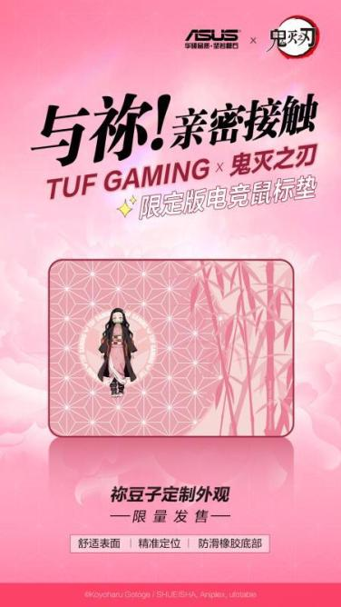ASUS-Demon-Slayer-Products-2