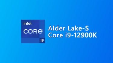 Intel Core i9-12900KのAoTSベンチマークが出現、スコアは大幅向上