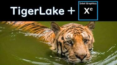 Intel 『Tigerlake』と『Xe』が9月2日発表予定