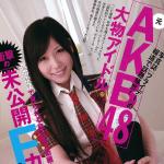 元芸能人AKB48のコスプレAV動画