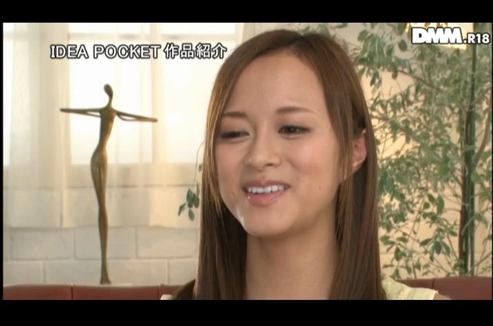 星川光希 (19)
