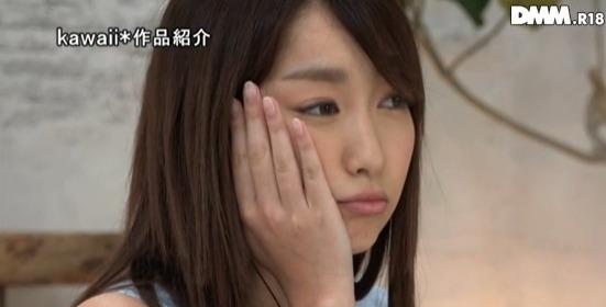 櫻井美月 (20)