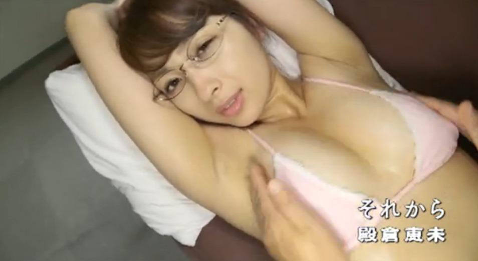 殿倉恵未 (46)