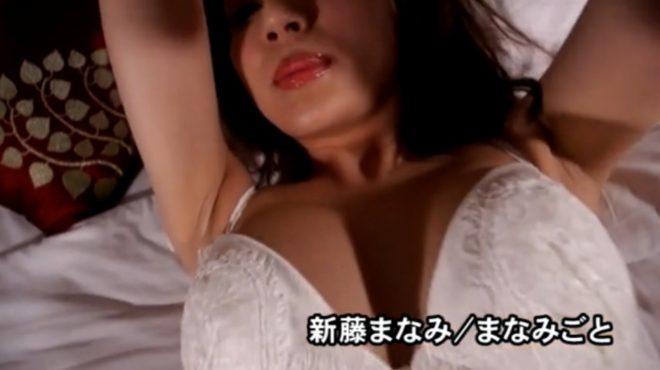 新藤まなみ (33)