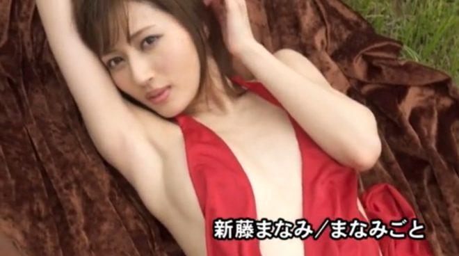 新藤まなみ (31)