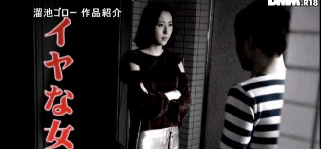 松下紗栄子 (12)
