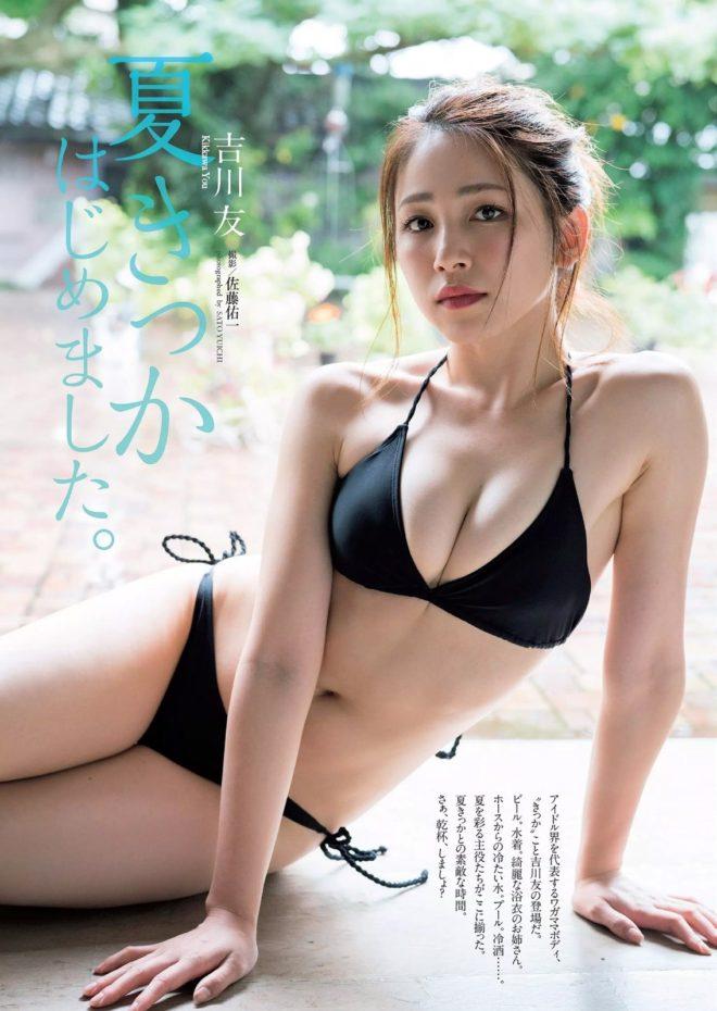 吉川友エロ画像 (13)