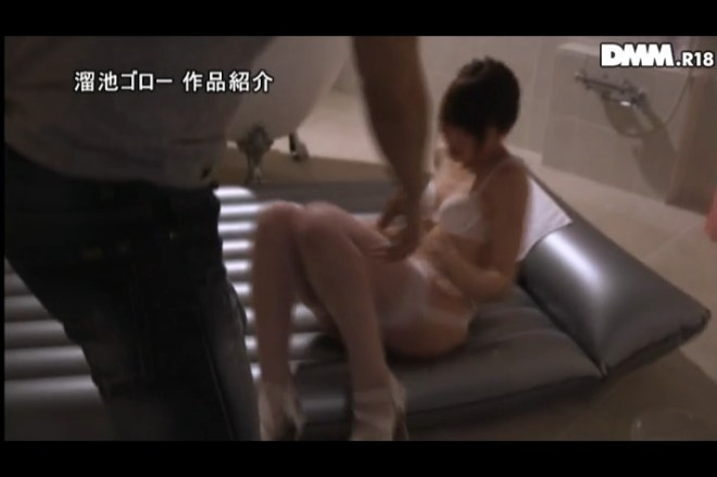 碧しのマットヘルス 動画像 (25)