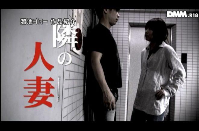 碧しのマットヘルス 動画像 (9)
