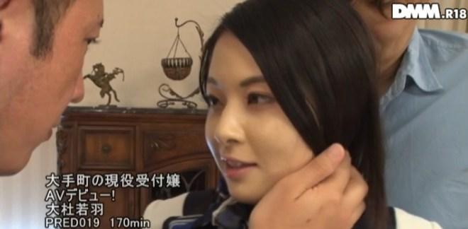 大杜若羽 (35)