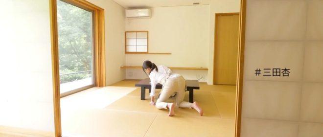 三田杏 (2)