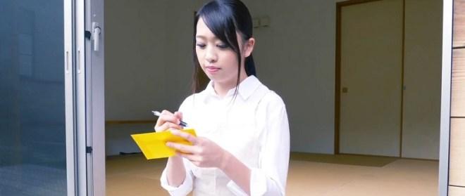 三田杏 (9)