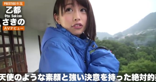 乙都さきの otosakino (46)