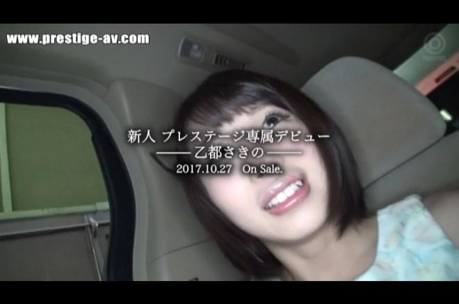 乙都さきの otosakino (68)
