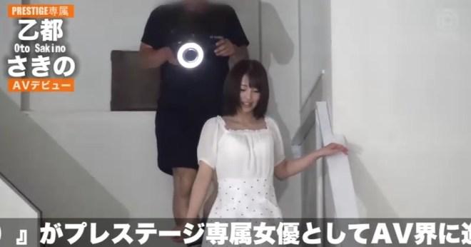乙都さきの otosakino (42)