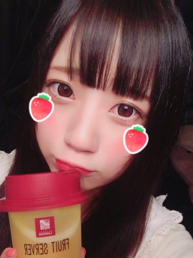 Nanasawa Mia (25)