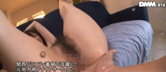 江藤侑里 (45)