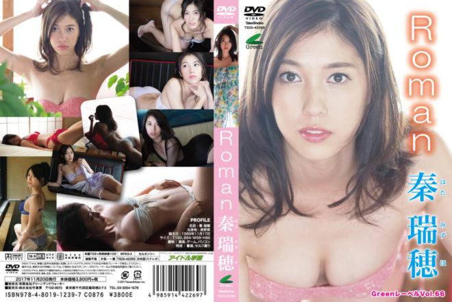 hatamizuho (2)