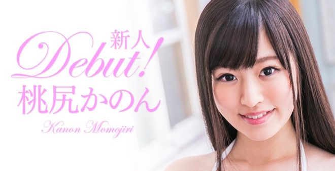 momojiri_kanon (1)