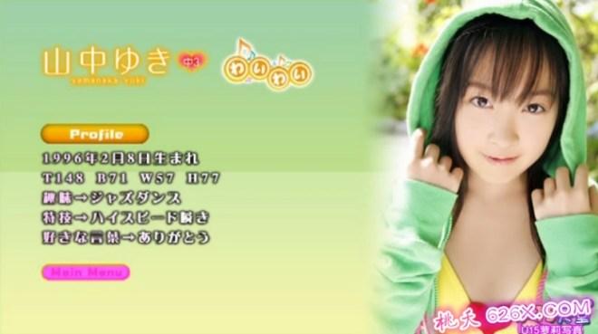 Lilly av女優 (21)