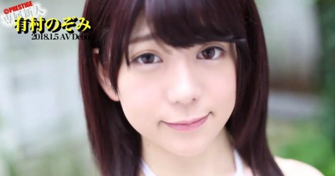 arimuranozomi (29)