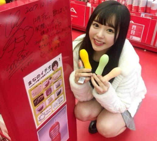 小倉由菜 (42)