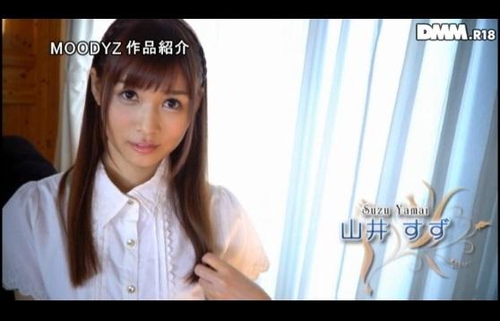 yamai_suzu_ (34)