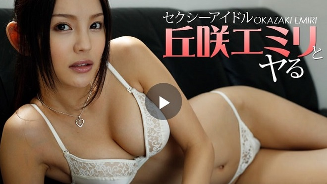 丘咲エミリ無修正動画 (3)